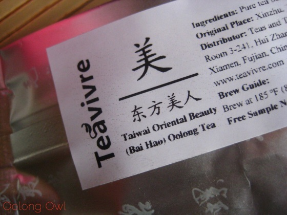 Taiwan Oriental Beauty Bai Hao from Teavivre - Oolong Owl Tea Review (1)