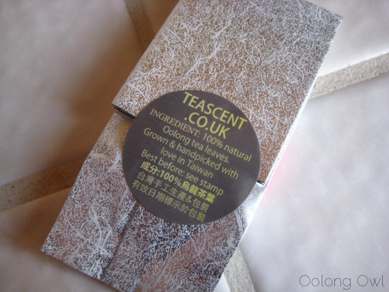 All day oolong from teascent - Oolong Owl tea review (2)