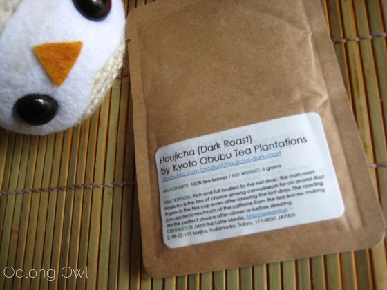 Houjicha from Yunomi Obubu Tea - Oolong Owl Tea Review (2)